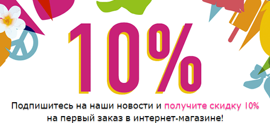Акции THE BODY SHOP в г.Купянск
