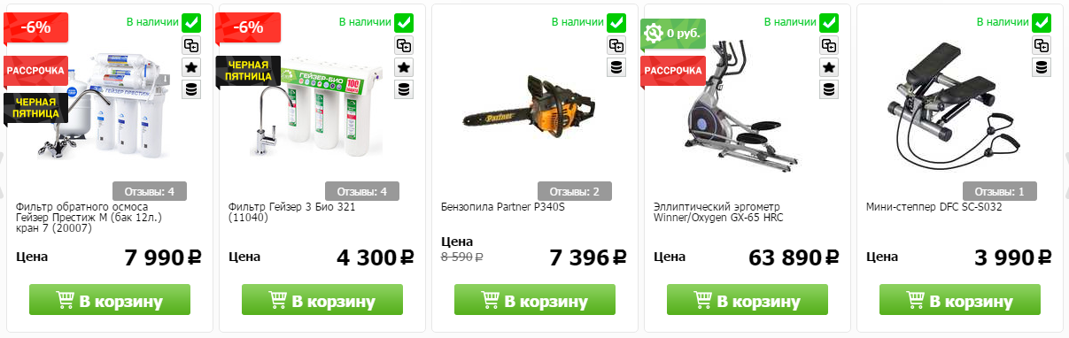 Купоны Techport в г.Купянск